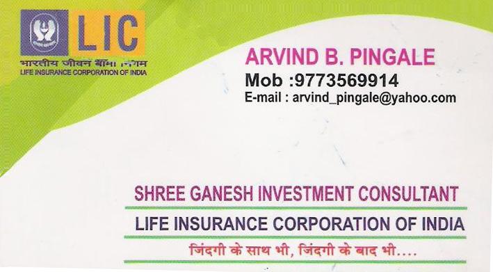Shree Ganesh Investment Consultant Near New Bombay